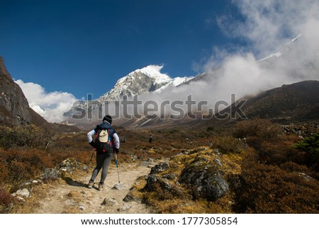 Travel Inspiration, Goechala Trek in Sikkim, Mount Pandim covered with clouds, Travel Motivation, Hiking into the mountains Royalty-Free Stock Photo #1777305854
