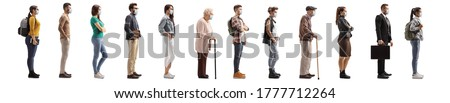 Full length profile shot of people waiting in line and wearing protective masks isolated on white background Royalty-Free Stock Photo #1777712264
