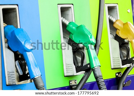 Petrol pump filling #177795692