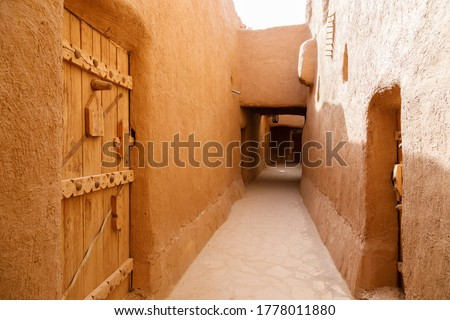 Ushaiger, Ar Riyadh in Saudi Arabia. A traditional restored village made of clay bricks. Ushaiger is one of the Heritage Villages in the Kingdom of Saudi Arabia Royalty-Free Stock Photo #1778011880