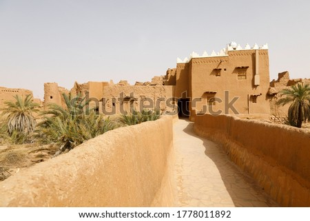 Ushaiger, Ar Riyadh in Saudi Arabia. A traditional restored village made of clay bricks. Ushaiger is one of the Heritage Villages in the Kingdom of Saudi Arabia Royalty-Free Stock Photo #1778011892
