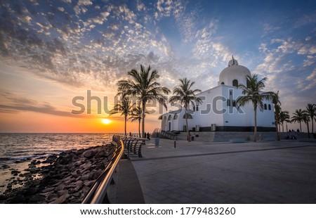 Waterfront Mosque, Jeddah Corniche, Red Sea Coast Royalty-Free Stock Photo #1779483260