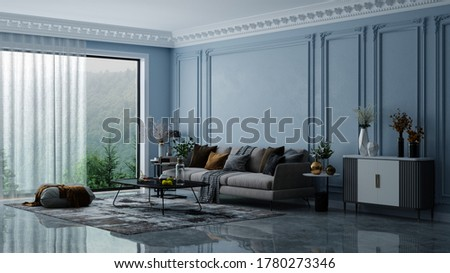 Modern interior design of a living room in an apartment, house, office, bright modern interior details and the sun's rays from the window against the background of dark classic walls. Royalty-Free Stock Photo #1780273346