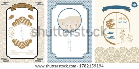 Japanese pattern and icon vector.  Oriental wedding invitation and frame background. Geometric pattern and brush stroke decoration. Abstract template in Chinese style. Royalty-Free Stock Photo #1782159194