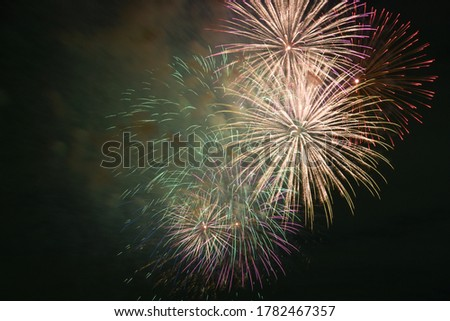 This is a picture of the fireworks display.