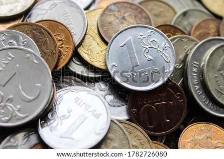 Russian iron rubles in a pile. Russian currency. Background rubles.  A scattering of coins. A lot of Russian rubles. Iron money background. Finance, business, investment concept. #1782726080