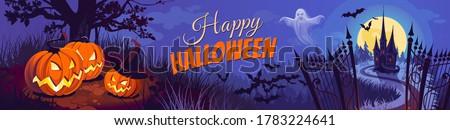 Halloween pumpkins and dark castle on blue Moon background, illustration. #1783224641