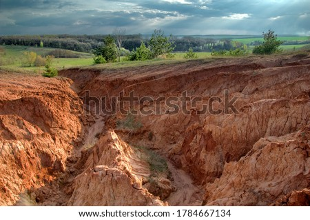 Erosion of the land in the steppe zone #1784667134
