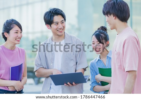 Portrait of a college student standing in the green Royalty-Free Stock Photo #1786447466
