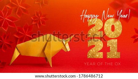 Chinese new year 2021 year of the ox , cold. Bull on red background. Royalty-Free Stock Photo #1786486712