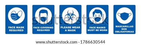 Set of face mask required vector signs. Facemask or covering must be worn in shops or public spaces during coronavirus covid-19 social distancing pandemic. Variety set of vector icons and slogan signs #1786630544