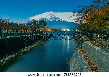 Japan. Fuji in the evening. Fujisan. Symbol Of Japan. The river flows into lake Kawaguchiko. Evening in the town of Kawaguchiko. Landscape with view of mount Fuji. Autumn in Japan. Nature Of Asia. #1788351905