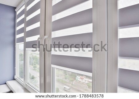 Office blinds. Modern jalousie. Office meeting room lighting range control Royalty-Free Stock Photo #1788483578