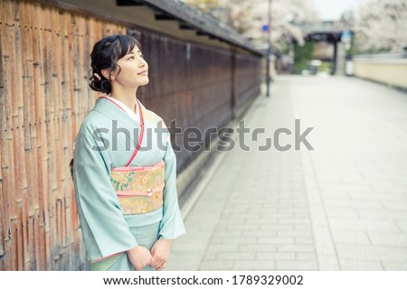 Young asian woman wearing kimono. Japanese traditional clothes. Royalty-Free Stock Photo #1789329002