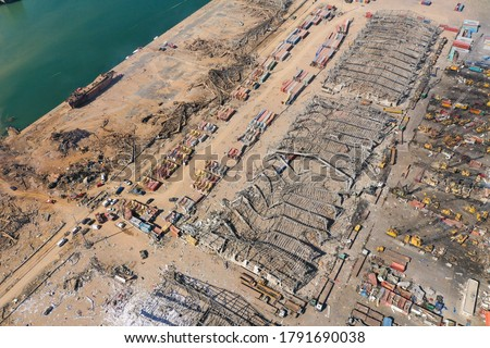 The massive destruction of Beirut port as a result of the explosion in Lebanon Royalty-Free Stock Photo #1791690038