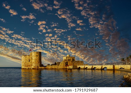 Saida Fortress During Sunset in Lebanon Royalty-Free Stock Photo #1791929687