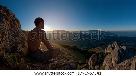 hiker meditate on beauty mountain landscape background, holiday traveling concept, horizontal photo #1791967541