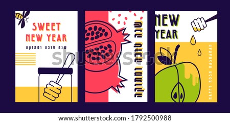 Rosh hashanah Jewish new year holiday greeting card and banner set. Symbols of Jewish holiday Rosh Hashana, New Year. Shana Tova - Blessing of Happy and sweet new year in Hebrew. Vector illustration d #1792500988