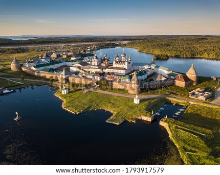 Panoramic landscape photo of the Solovetsky Monastery from a bird's-eye view. Russia, Arkhangelsk region, Solovetsky Islands #1793917579