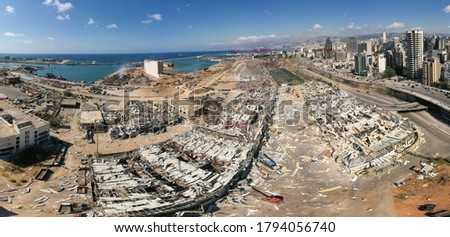 Aerial photos of the damage caused by the explosion at the Beirut port in Lebanon Royalty-Free Stock Photo #1794056740