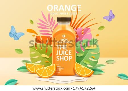 Cold-pressed orange juice ad template in colorful paper cut design, concept of natural garden or farm, 3d illustration #1794172264