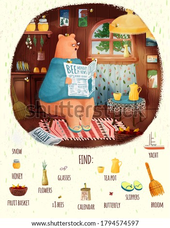 Game for children, a bear sitting at home, drinking tea and reading, Game for children, find things in the picture, entertaining for children, a fairy tale illustration