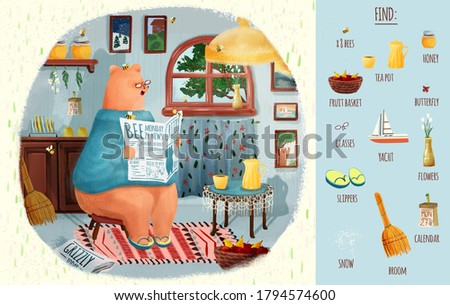 A bear sitting at home, drinking tea and reading, Game for children, find things in the picture, entertaining for children, a fairy tale illustration