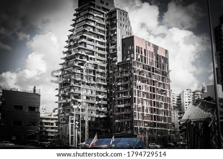 Destroyed buildings and the port of beirut, from the 4th of August explosion in Lebanon Royalty-Free Stock Photo #1794729514