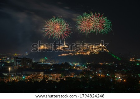 Picture of the fireworks display at Phra Nakhon Khiri Festival 2020 in Phetchaburi by setting off colorful and dazzling fireworks. To show the grace of King Rama IX like a bright light