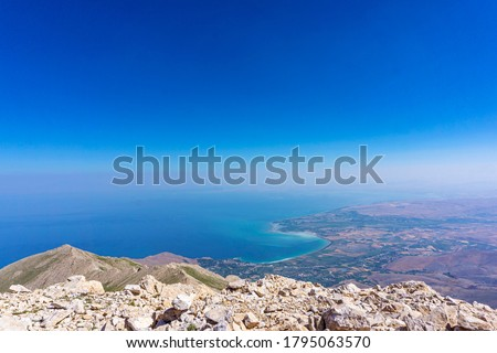 The scenic view of Van Lake from the summit of Mount Suphan which  is a stratovolcano located in eastern Turkey, north of Lake Van. with an elevation of 4,058 metres, #1795063570