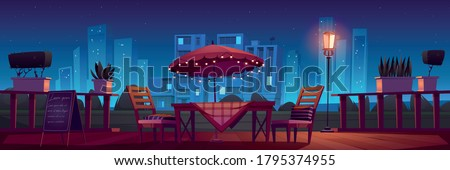 Cafe or restaurant terrace with table, umbrella and chairs at night. Vector cartoon illustration with outdoor cafeteria. Summer cityscape with cafe patio with plants and garland lights in evening Royalty-Free Stock Photo #1795374955