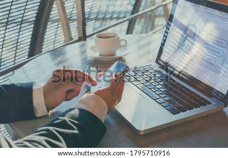 sms code for security confirmation, secure login access, two steps verification authorization for banking online Royalty-Free Stock Photo #1795710916