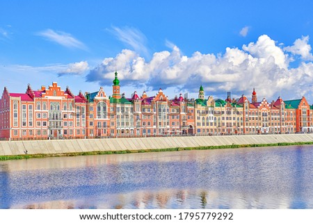 Yoshkar-Ola, Mari El, Russia. City architecture. View on the Bruges embankment. Royalty-Free Stock Photo #1795779292