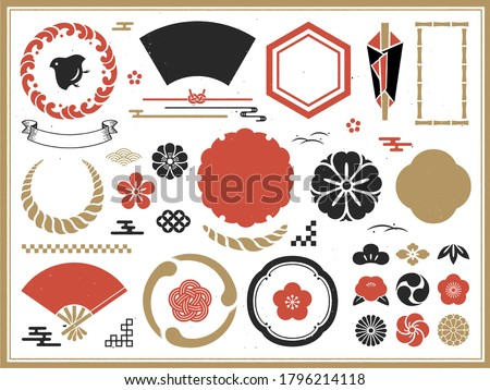 Set of traditional Japanese decorations and frames and icons. Royalty-Free Stock Photo #1796214118