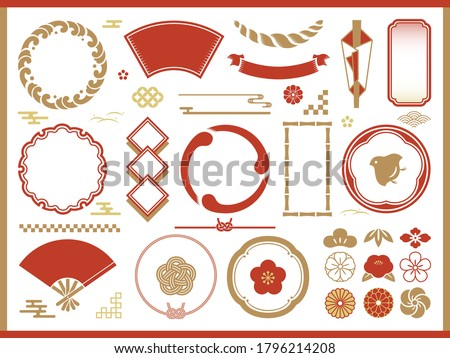 Set of traditional Japanese decorations and frames and icons. Royalty-Free Stock Photo #1796214208