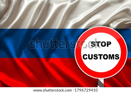 customs sign, stop, attention on the background of the silk national flag of Russia, the concept of border and customs control, violation of the state border, tourism restrictions