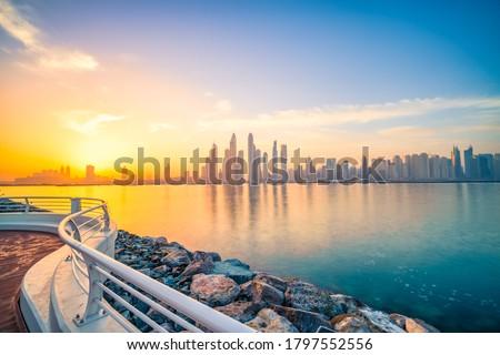 Long exposure sunrise view of Dubai marina. United Arab Emirates Royalty-Free Stock Photo #1797552556