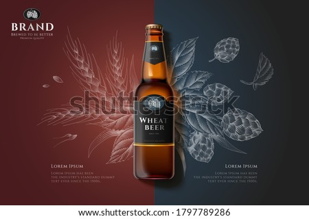 Wheat beer bottle in 3d illustration over malt and hops engraving design on brown and grey background #1797789286