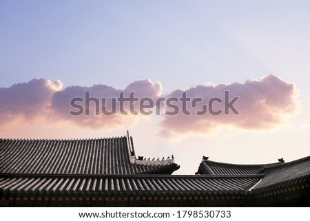 Korean tradition, Traditional houses and buildings, korean landmark Royalty-Free Stock Photo #1798530733