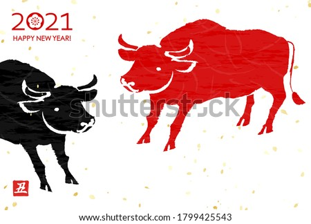 Japanese New Year card. Design of the cow which is the zodiac. The red letters are the kanji representing the zodiac of 2021. Translated is a cow. Royalty-Free Stock Photo #1799425543