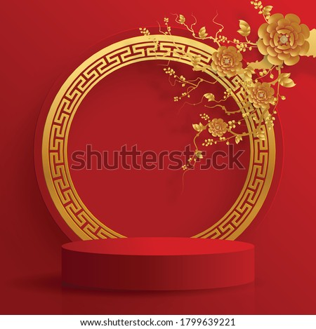 Podium round stage podium and paper art Chinese new year,Chinese Festivals, Mid Autumn Festival , red paper cut ,flower and asian elements with craft style on background. #1799639221