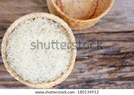 Close up of raw rice grain #180134912
