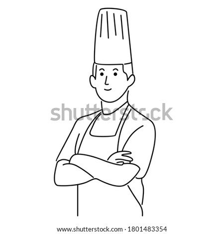 Young professional chefs. Culinary chefs Royalty-Free Stock Photo #1801483354
