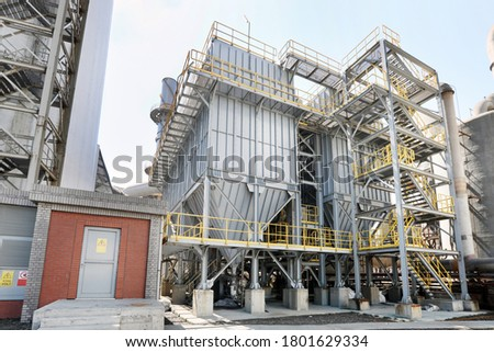 Industrial dust collector air bag filter in the plant. It is a system used to enhance the quality of air released from industrial and commercial processes by collecting dust.