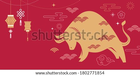 Chinese new year 2021 year of the ox - Chinese zodiac symbol Royalty-Free Stock Photo #1802771854