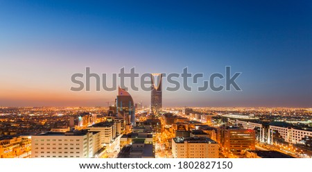 Riyadh city towers in Saudi Arabia #1802827150