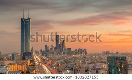 Riyadh city towers in Saudi Arabia #1802827153