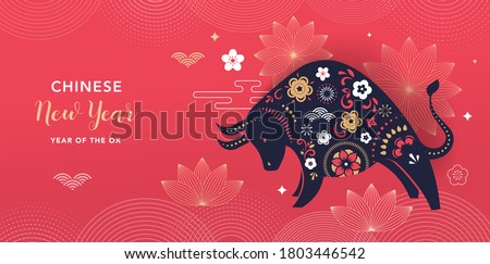 Chinese new year 2021 year of the ox - Chinese zodiac symbol #1803446542