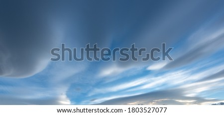 Extreme weather conditions, stunning clouds in Beijing, China. Cloud background picture.