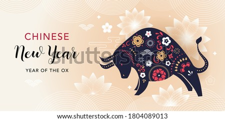 Chinese new year 2021 year of the ox - Chinese zodiac symbol Royalty-Free Stock Photo #1804089013